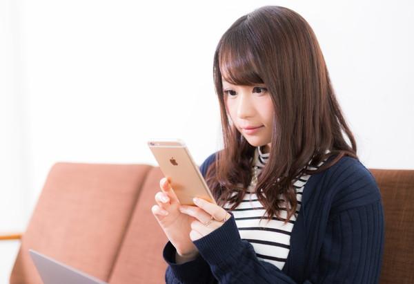 softbank-online-shop-kishuhenkou