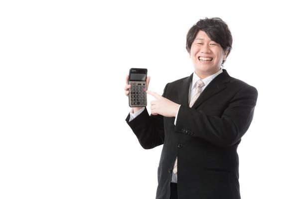 kaiyaku-tetsuduki-ryoukin