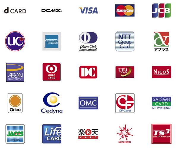 ドコモ クレジット カード
